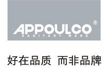 APPOULCO卫浴招商 诚邀加盟